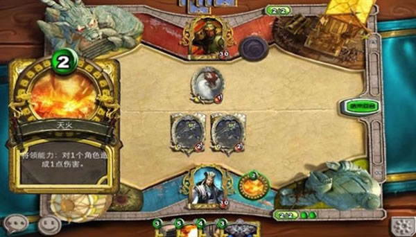 「HearthStone: Heroes of Warcraft」