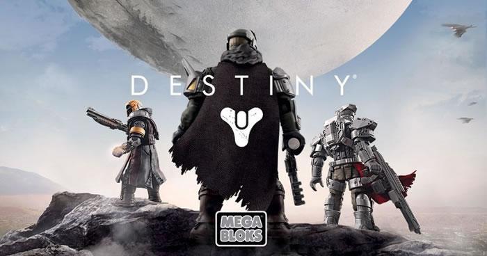 「destiny」