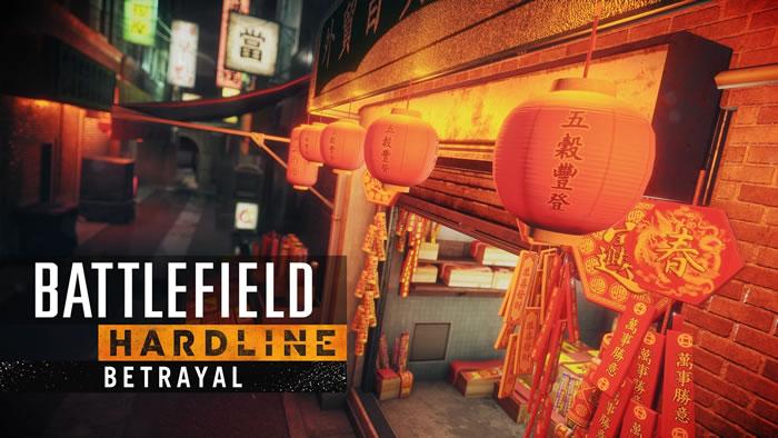 「 Battlefield Hardline 」