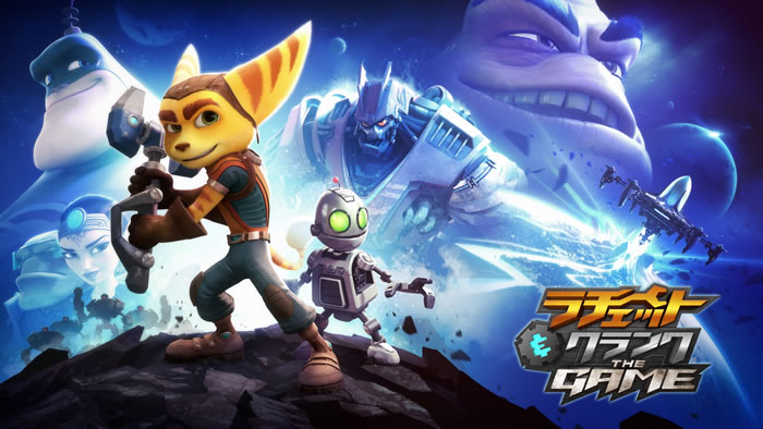 「Ratchet & Clank」「ラチェット&クランク THE GAME」