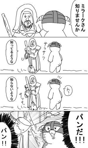 skyrim記