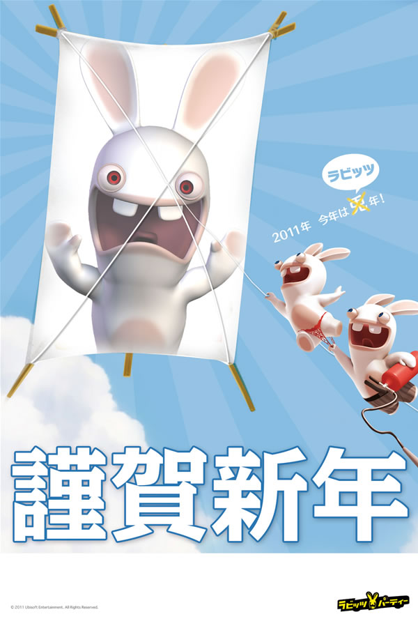 「Raving Rabbids: Travel in Time」