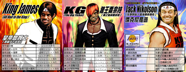 「The King Of Fighters」