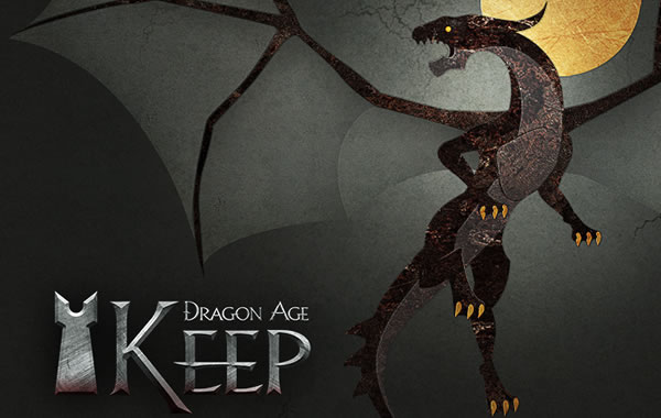 「Dragon Age Keep」