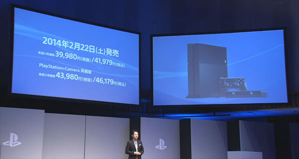 「PlayStation 4」