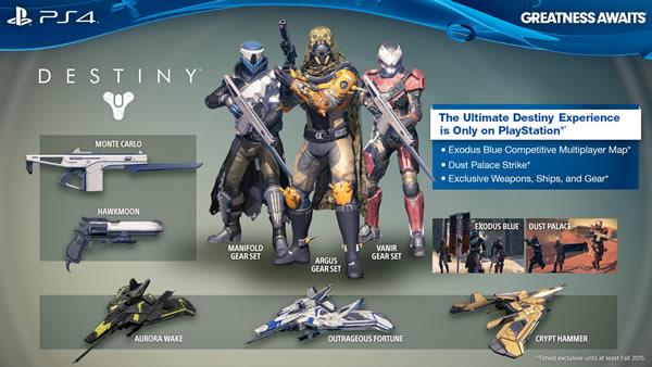 ps版 destiny に同梱される特典マップ exodus blue と追加装備を紹介