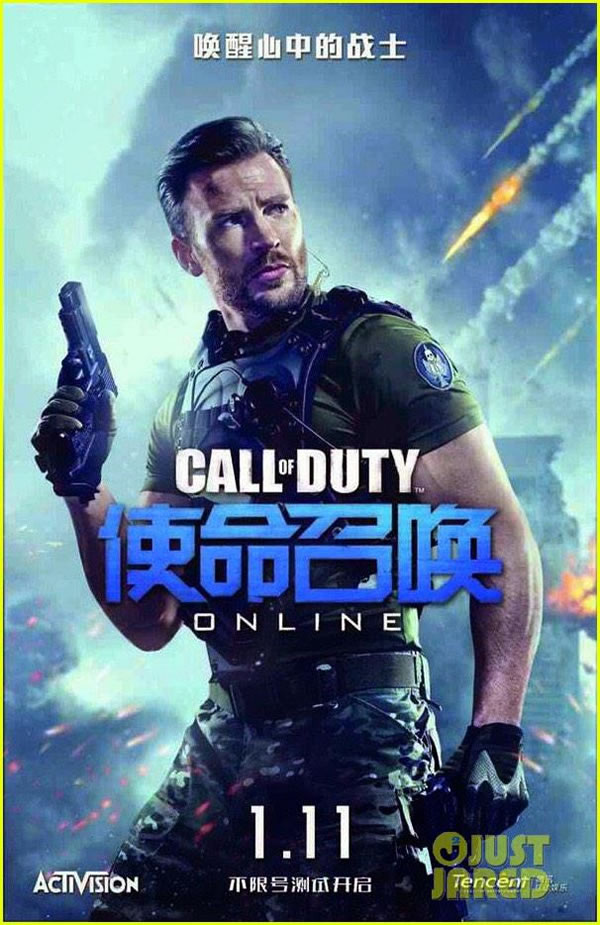 「Call of Duty Online」