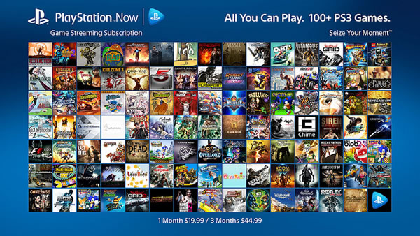 「PlayStation Now」
