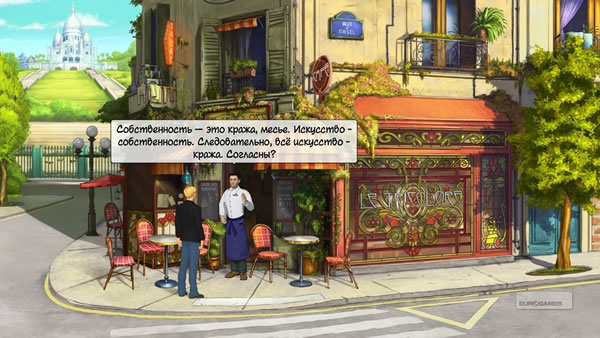 「Broken Sword 5: The Serpent's Curse」」