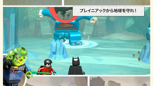 「LEGO Batman: Beyond Gotham」