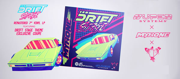 「Drift Stage」