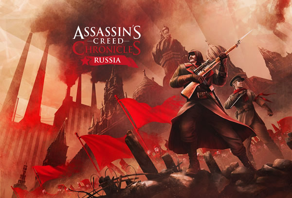 「Assassin's Creed Chronicles: Russia」