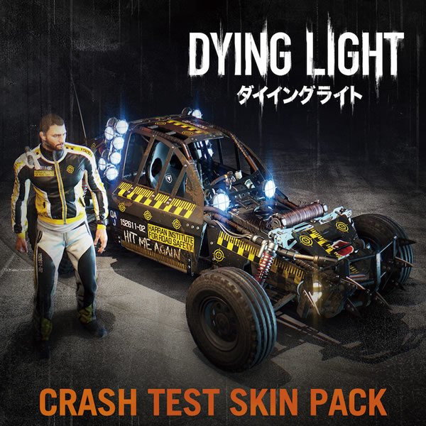「Dying Light」