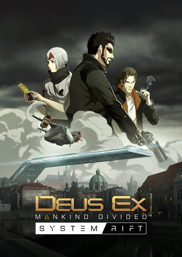 「Deus Ex: Mankind Divided」