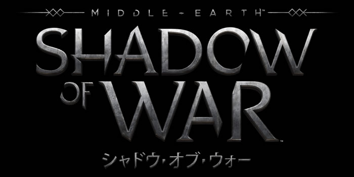 「 Middle-earth: Shadow of War」