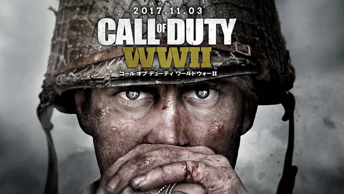 「Call of Duty: WWII 」