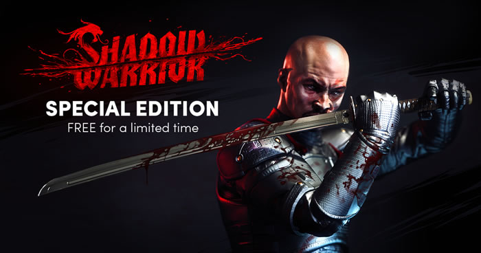「Shadow Warrior: Special Edition」