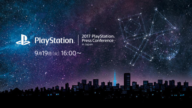 「2017 PlayStation Press Conference in Japan」