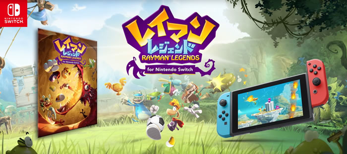 「Rayman Legends: Definitive Edition」