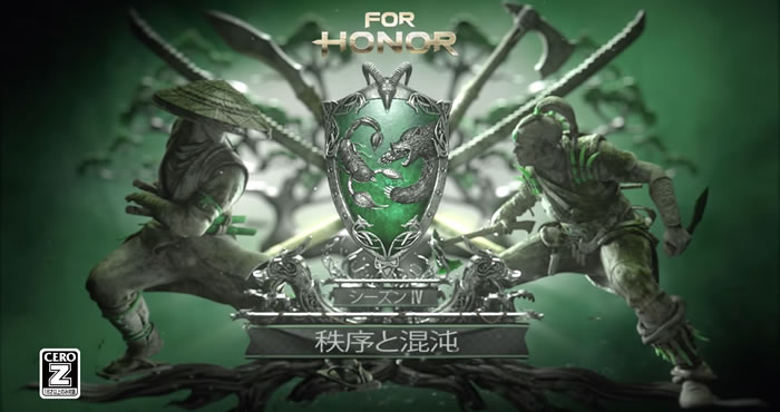 「For Honor」