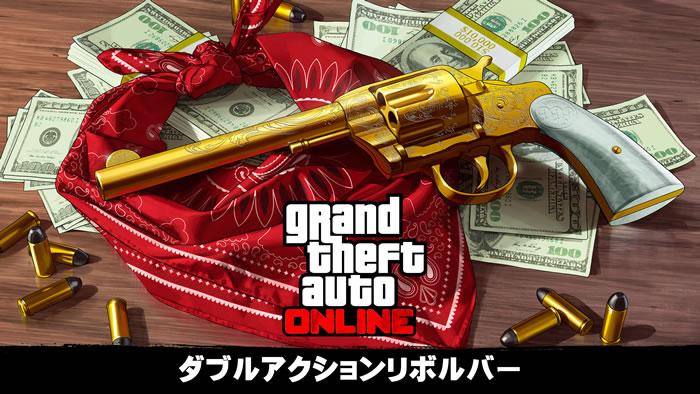「Grand Theft Auto V」「Red Dead Redemption 2」
