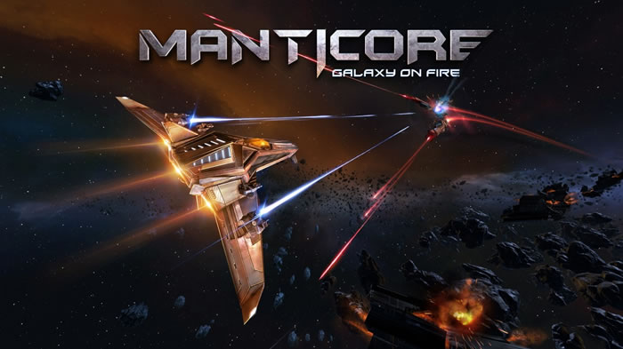 「Manticore: Galaxy on Fire」