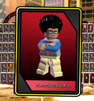 「LEGO Marvel Super Heroes 2」