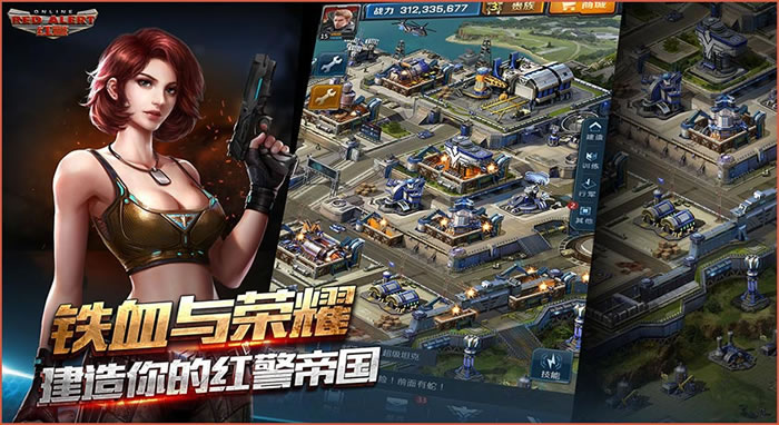 「Command & Conquer: Red Alert」