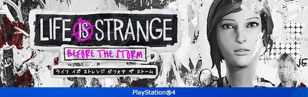 「Life is Strange」