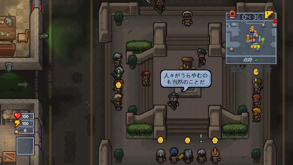 「The Escapists 2」