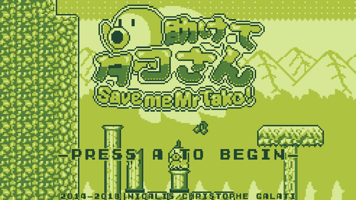 「Save me Mr Tako: Tasukete Tako-San」