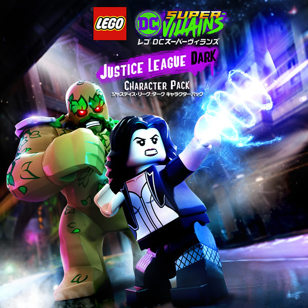 「LEGO DC Super-Villains」