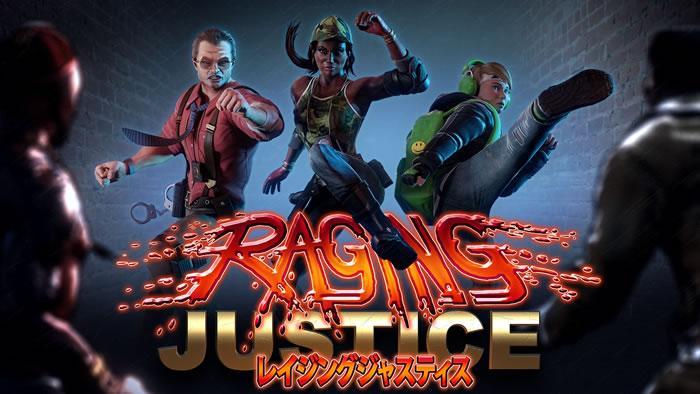 「Raging Justice」