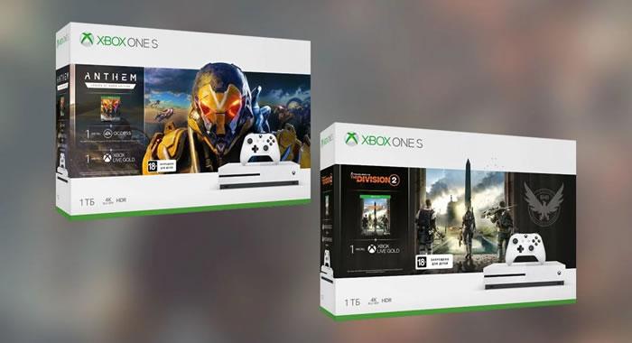 「Xbox One S」