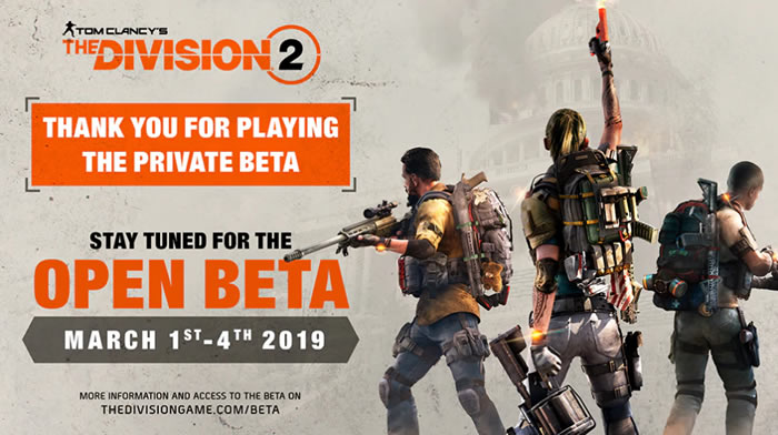 「The Division 2」