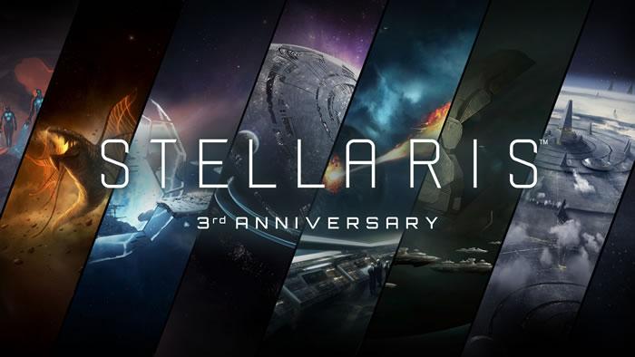 「Stellaris」