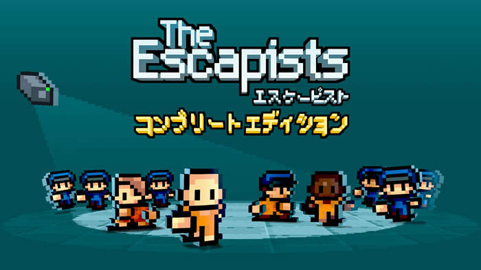 「The Escapists: Complete Edition」