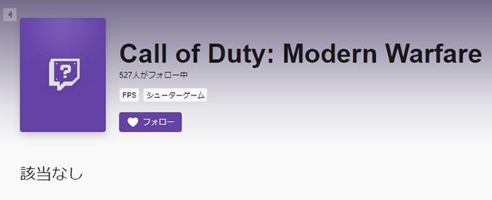 「Call of Duty」