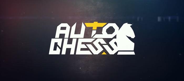 「Auto Chess」
