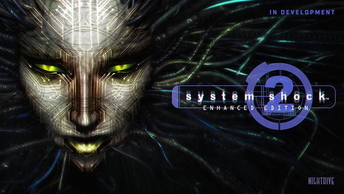 「System Shock 2」