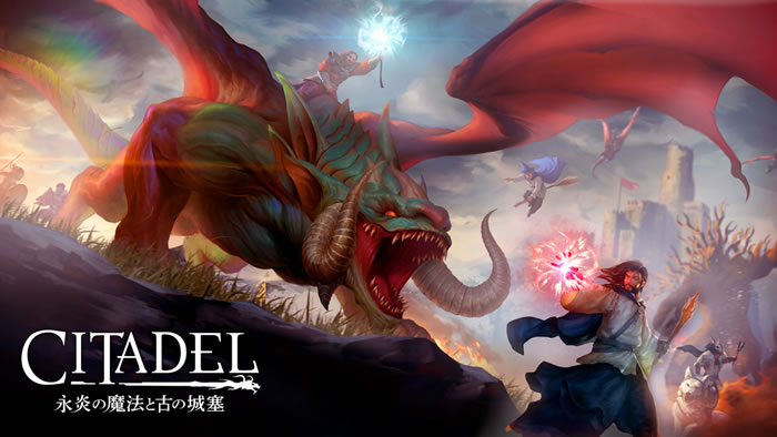 「Citadel: Forged with Fire」