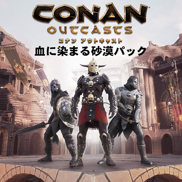 「Conan Outcasts」