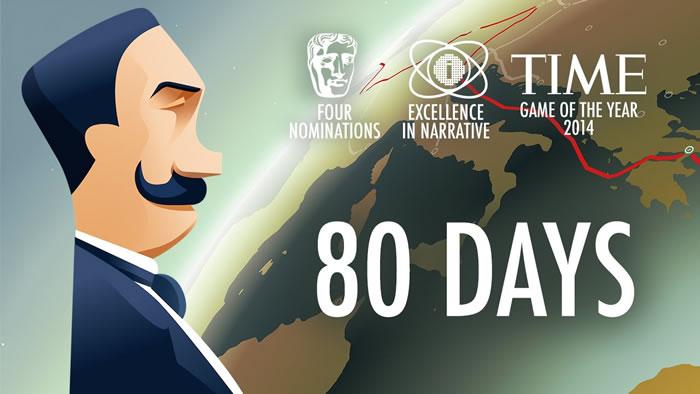 「80 DAYS」