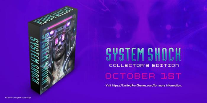 「System Shock 3」