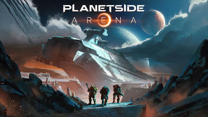 「PlanetSide Arena」