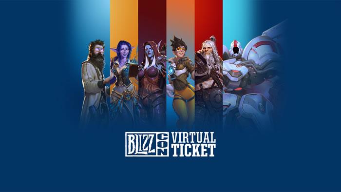 「BlizzCon 2019」