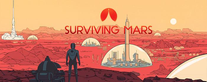 「Surviving Mars」