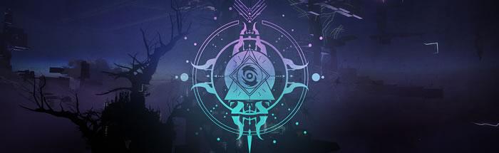 「Destiny 2」