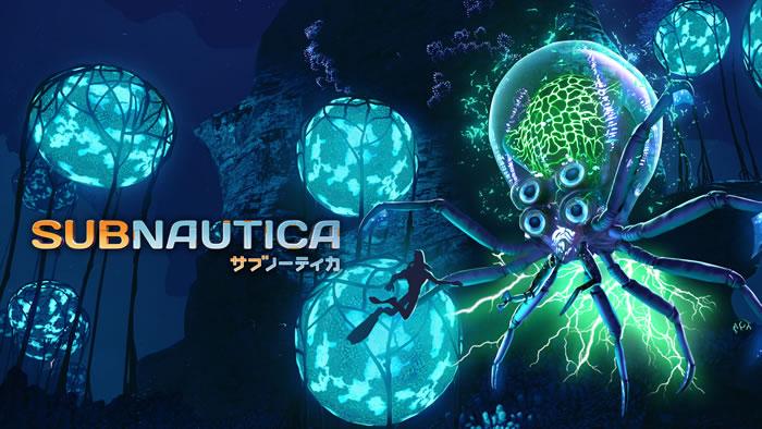 「Subnautica」