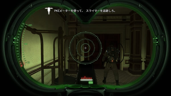 「Ghostbusters: The Video Game Remastered」